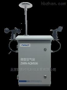ZY-KQ01大氣網格化微型環境空氣質量監測站