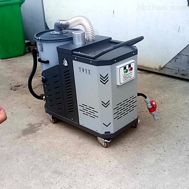 DH-3000新款移动式粉尘吸尘器