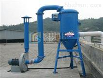 鍋爐濕式脫硫除塵器-港騏