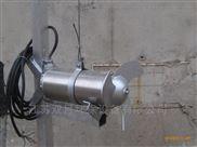 江蘇無錫、常州潛水攪拌機