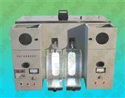 石油產品蒸餾測定器(前置式雙管)GB/T6536