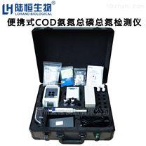 檢測人員便攜式水質分析儀
