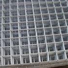 厂家专业地暖网片 镀锌网片 地热网片