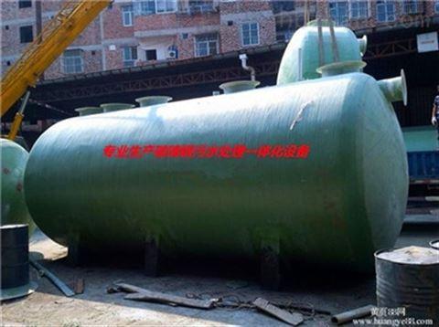 废水处理设备医疗/食品厂
