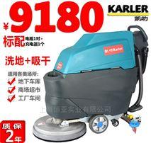 K3手推式多功能洗地機