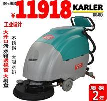 KL570医院车站环氧地坪水泥地洗地机