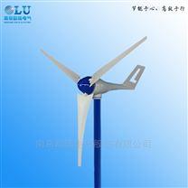 LB系列300W轻型风力发电机