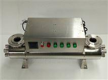 小功率紫外線消毒器多少錢 河北廠家直銷