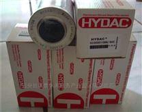 (替代HYDAC滤芯)贺德克液压滤芯精品销售