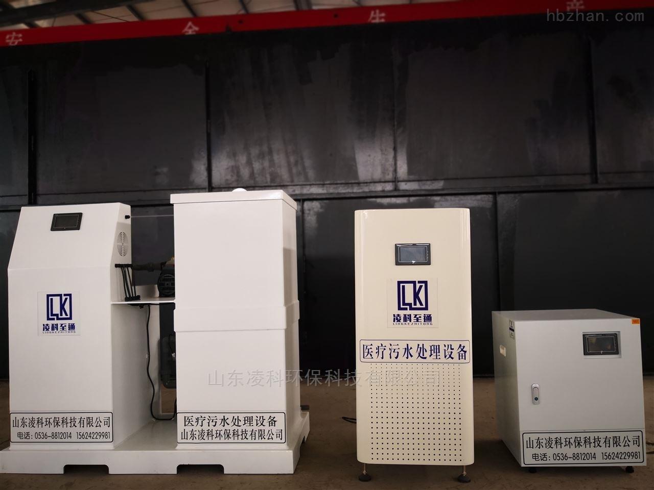 私人诊所污水处理设备厂家