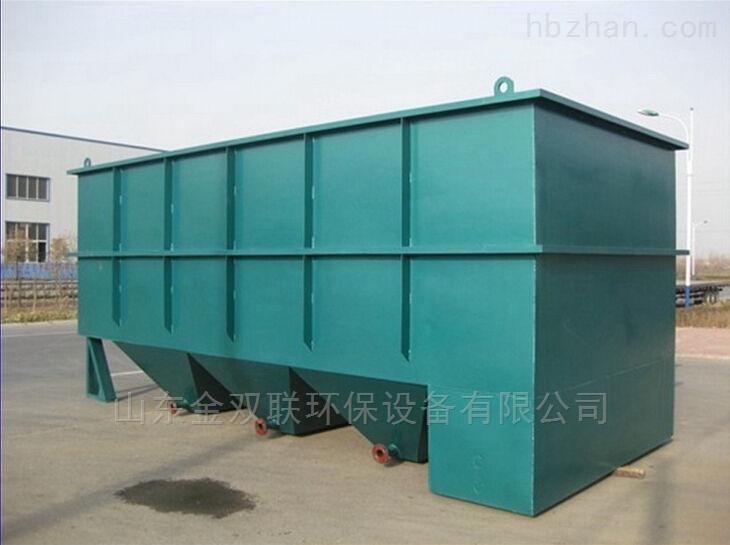 斜管沉淀器-石材加工污水處理設備