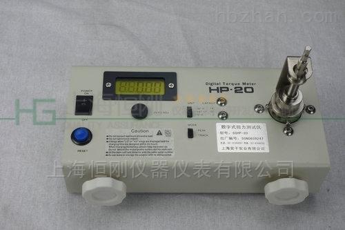 SGHP-10数字式电批扭矩测试仪价格