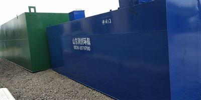 RC20吨生活污水处理机器多少钱