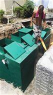 肉类加工屠宰污水处理设备