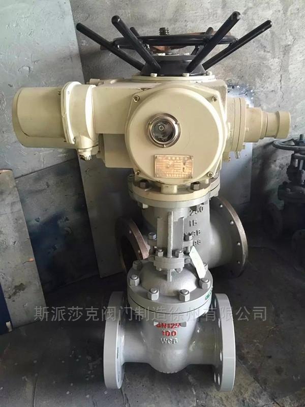 高温高压蒸汽380V多回转电动铸钢法兰闸阀