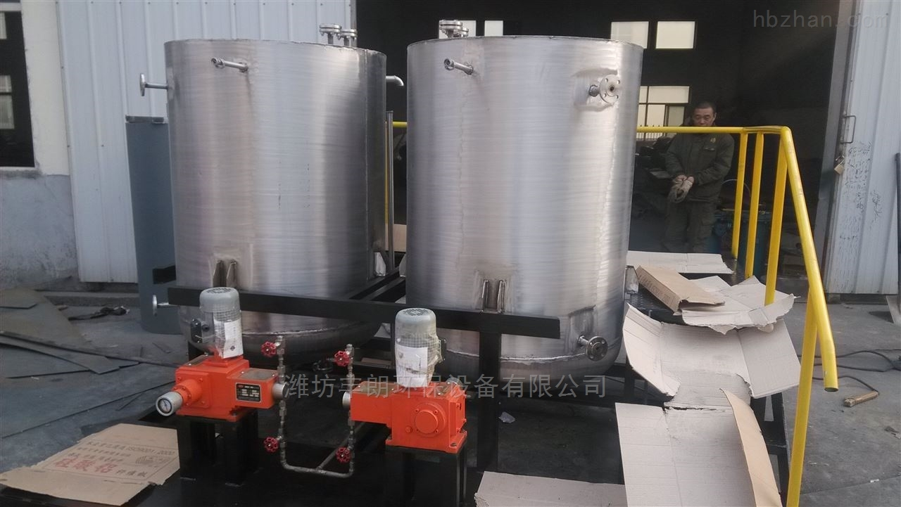 潍坊全自动氨水加药装置供应商