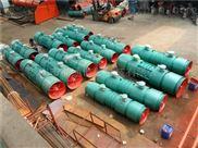 礦用隔bao型壓入式對旋軸流局部通風機型號大全