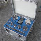 天津实验室砝码(1mg-5kg不锈钢盒装砝码)