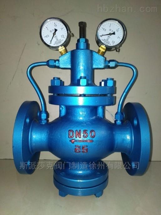 空气天然气氮气氢气可调式气体减压稳压阀