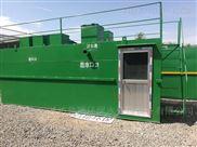 岳阳医院污水一体化污水处理设备去除氨氮