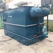 食品加工厂屠宰污水设备溶气气浮机