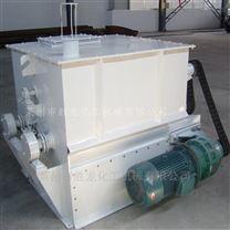 WZ型无重力混合机