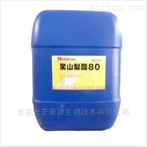 制药辅料聚山梨酯20资质齐全液体20公斤一桶