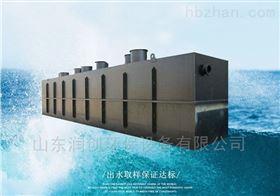 工厂生活污水处理设备介绍