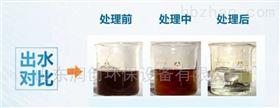 湖南省农村生活污水处理设备安装