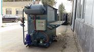河北生活废水处理mbr一体化设备厂家