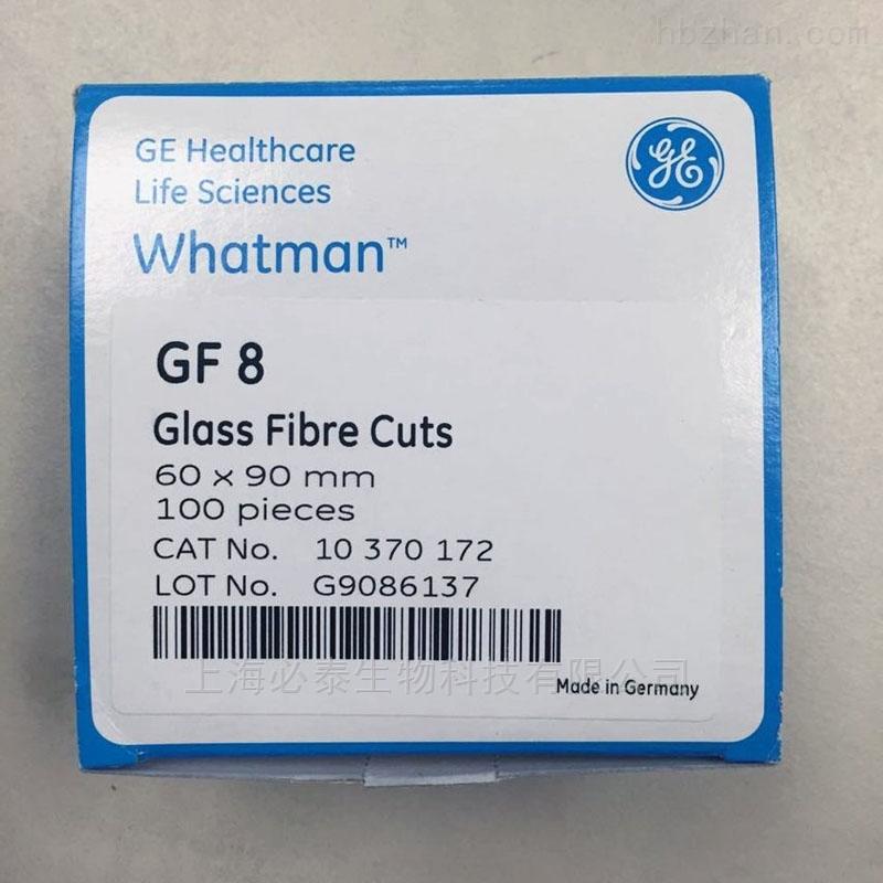 whatman GF8含粘合剂玻璃纤维滤纸10370172