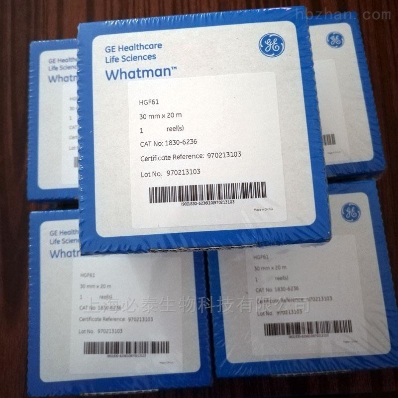 whatman HGF61玻璃纤维纸带PM2.5/1030mm*20m