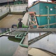 收费站高速污水处理设备