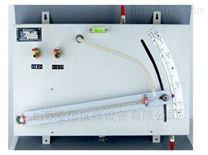 隆拓YYX-130A单管倾斜压力计,倾斜式微压计厂家