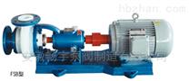 FSB氟塑料自吸泵