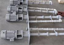 耐腐耐磨工程塑料液下泵
