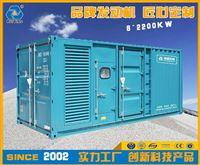 箱式柴油发电机组