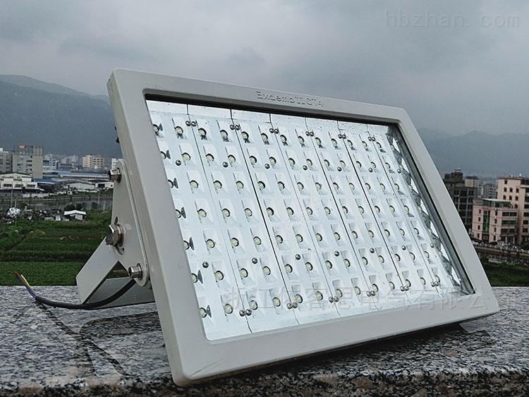 苏州方形led防爆投光灯弯杆式80W100W150W