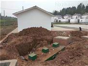 埋地式污水处理设备
