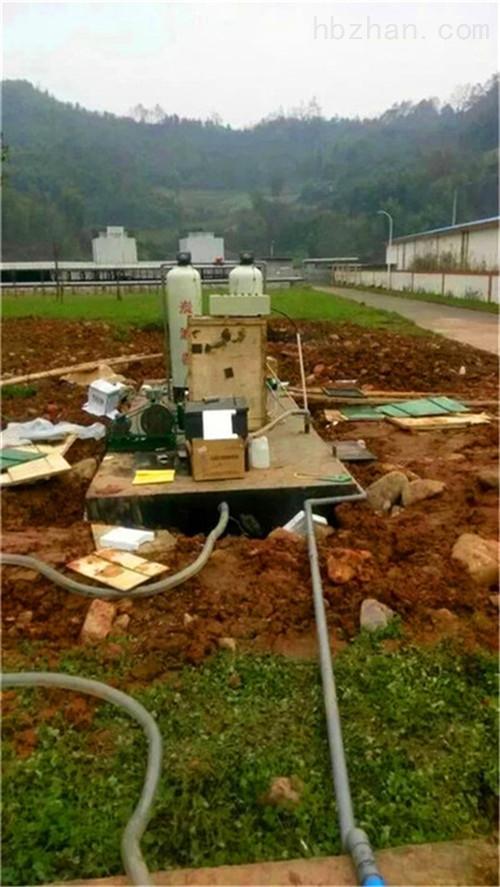 地埋式農村生活污水處理設備廠家