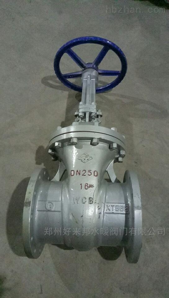 中国信泰铸钢法兰闸阀
