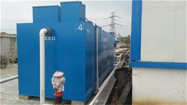 甘南小型污水处理设备厂家直销
