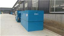 武汉市污水处理mbr成套设备企业