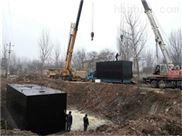阜新洗涤厂污水处理设备