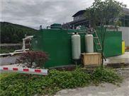 鞍山洗涤厂污水处理设备