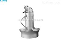 产品介绍QJB4/6-400/3-980不锈钢污水搅拌机