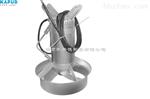 效率高混合潜水搅拌机QJB10/12-620/3-480S