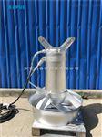 QJB18.5/12-620/3-480高水力平衡污水搅拌机