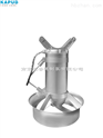 620mm大葉輪潛水攪拌機QJB4/12-620/3-480