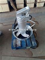 环保设备 QJB2.2/8-320/3-740污水搅拌机